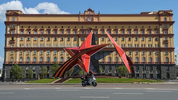 Здание ФСБ - Федеральной службы безопасности - Sputnik Азербайджан
