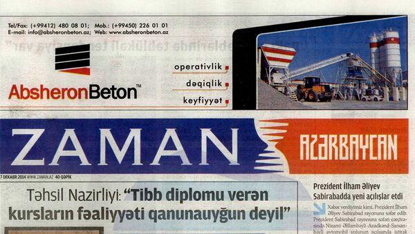 Первая полоса газеты Zaman Azərbaycan. Архив - Sputnik Азербайджан