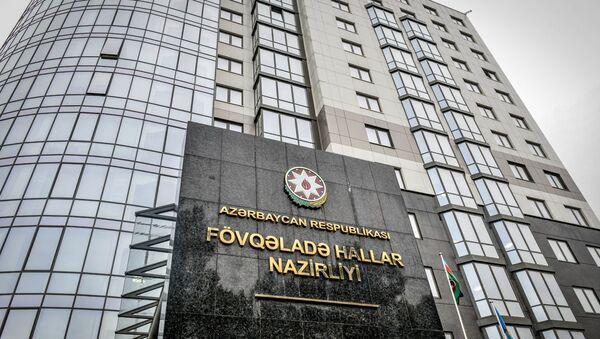 Здание Министерства по чрезвычайным ситуациям Азербайджанской Республики - Sputnik Азербайджан