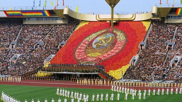 Торжественная церемония открытия XXII Олимпийских игр в Москве - Sputnik Азербайджан