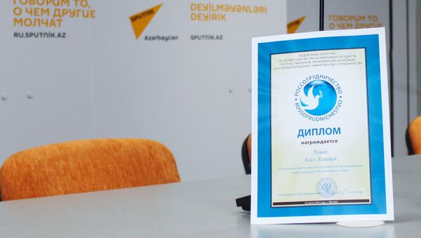 Руководитель информационного агентства и радио Sputnik Азербайджан Азиз Алиев награжден дипломом Федерального агентства по делам СНГ - Sputnik Азербайджан