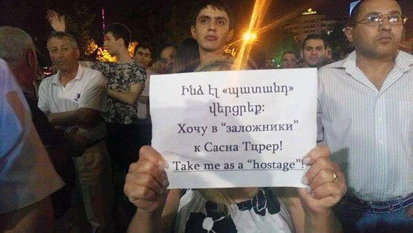 Шествие оппозиционеров в Ереване - Sputnik Азербайджан