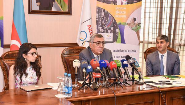 Пресс-конференция вице-президента Национального Олимпийского комитета Чингиза Гусейнзаде - Sputnik Азербайджан