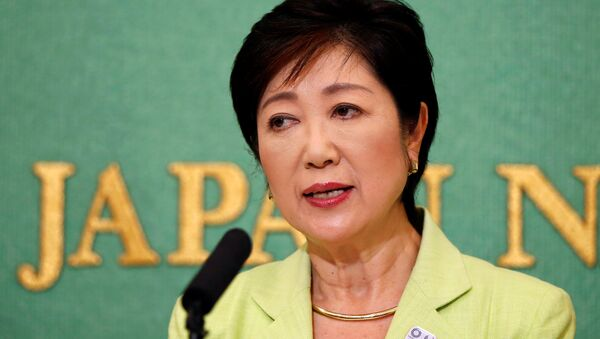 Юрико Коикэ стала первым женщиной-мэром Токио - Sputnik Азербайджан