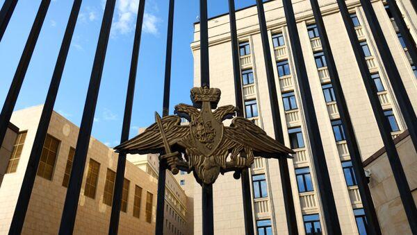 Герб на ограде здания министерства обороны РФ на Фрунзенской набережной в Москве - Sputnik Азербайджан