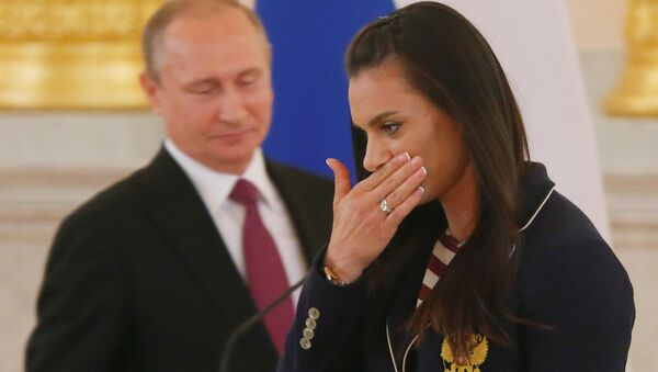 Елена Исинбаева - Sputnik Азербайджан