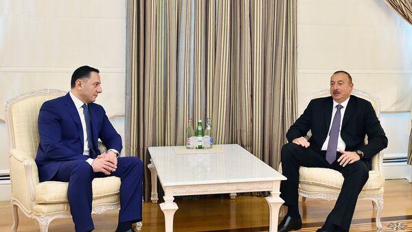 Ильхам Алиев принял начальника Службы госбезопасности Грузии - Sputnik Азербайджан