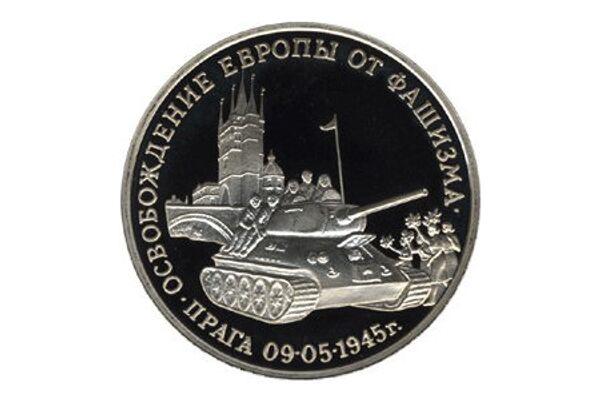 Освобождение Европы от фашизма. Прага выпущена Банком России 21 апреля 1995 года - Sputnik Азербайджан
