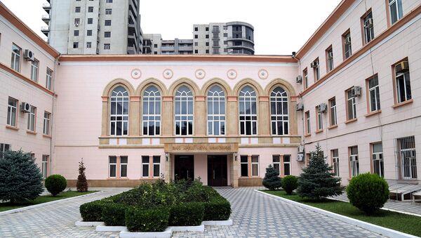 Бакинский апелляционный суд - Sputnik Азербайджан