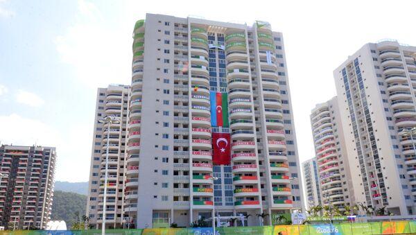 Олимпийская деревня в Рио-де-Жанейро - Sputnik Азербайджан