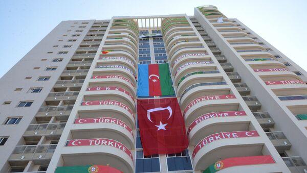 Флаги Азербайджана и Турции в Олимпийской деревне в Рио - Sputnik Азербайджан
