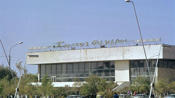 Здание колхозного рынка в Баку. 1979 год - Sputnik Азербайджан