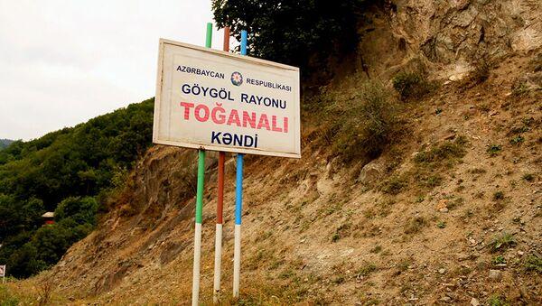 Село Тоганалы Гейгельского района - Sputnik Азербайджан