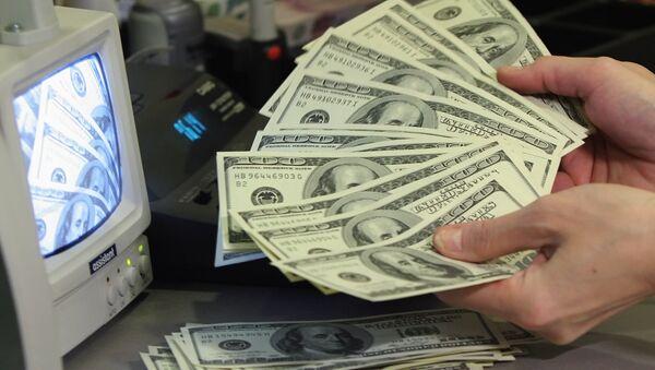 Пункт обмены валюты. Архивное фото - Sputnik Азербайджан