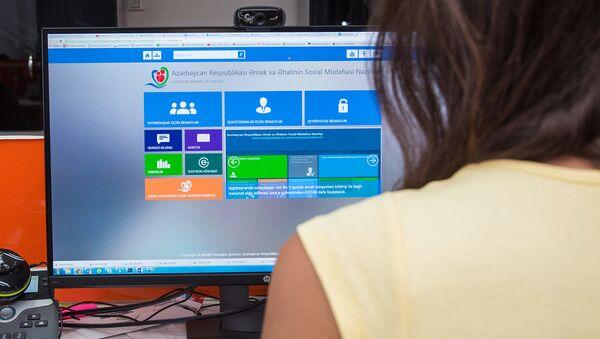 Перечень электронных услуг на сайте Министерства труда и социальной защиты населения АР - Sputnik Азербайджан