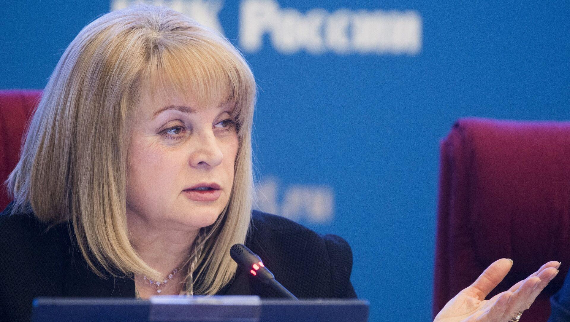 Rusiya Federasiyası Mərkəzi Seçki Komissiyasının sədri Ella Pamfilova - Sputnik Azərbaycan, 1920, 19.09.2021