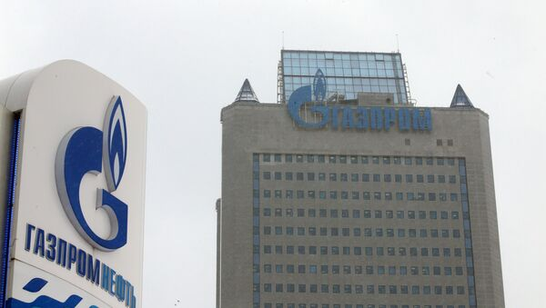 Офисное здание компании Газпром в Москве. - Sputnik Азербайджан