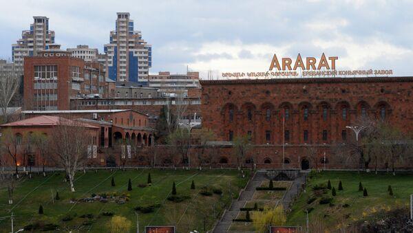 Yerevan - Sputnik Azərbaycan
