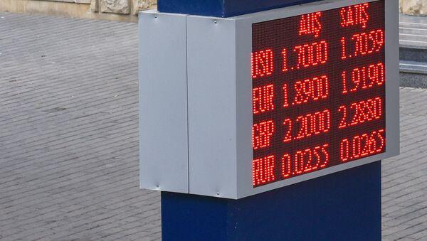 Электронное табло курсов валют в Баку, архивное фото - Sputnik Азербайджан