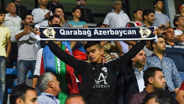 Фанаты Карабаха, фото из архива - Sputnik Азербайджан