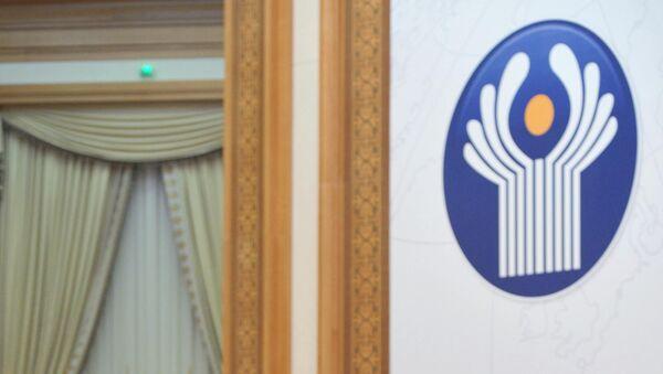 Эмблема Содружества Независимых Государств - Sputnik Azərbaycan