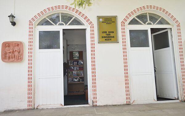 Районный историко-краеведческий музей в Лерике - Sputnik Азербайджан