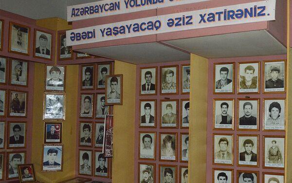 Экспонаты районного историко-краеведческого музея в Лерике - Sputnik Азербайджан