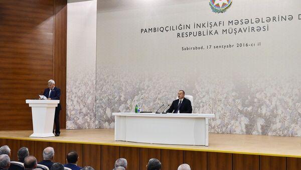 Prezident pambıqçılığın inkişafına dair respublika müşavirəsi keçirir - Sputnik Azərbaycan
