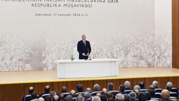 Под председательством Ильхама Алиева прошло совещание по развитию хлопководства - Sputnik Azərbaycan