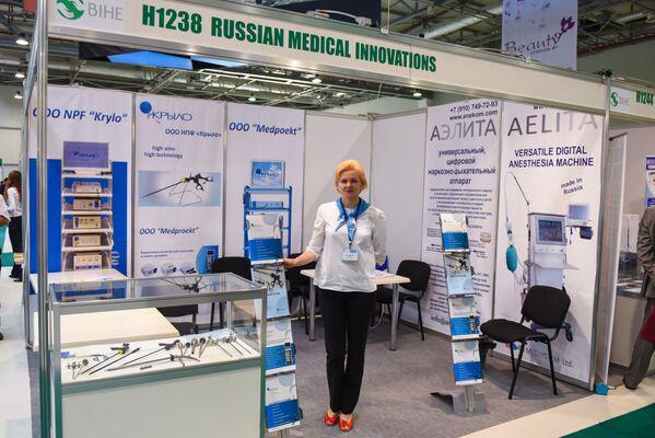 XXII Международная выставка Здравоохранение – BIHE-2016 - Sputnik Азербайджан