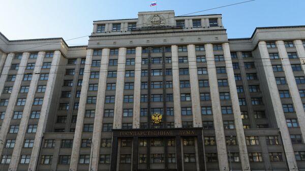 Здание Государственной Думы РФ на улице Охотный Ряд в Москве - Sputnik Azərbaycan