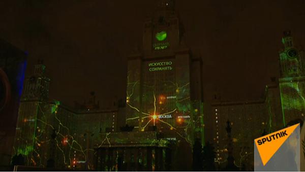 LIVE: Открытие международного фестиваля Круг света в Москве - Sputnik Азербайджан