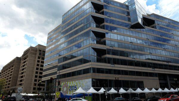 Здания Международного валютного фонда в Вашингтоне. Архивное фото - Sputnik Azərbaycan