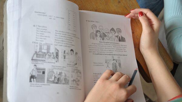 Урок русского языка, архивное фото - Sputnik Азербайджан