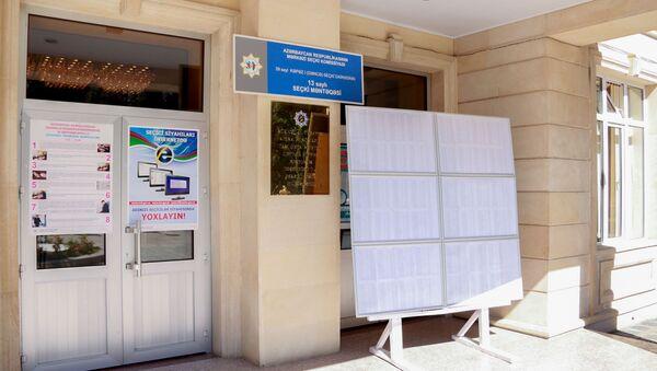 Избирательный участок в Гяндже - Sputnik Азербайджан