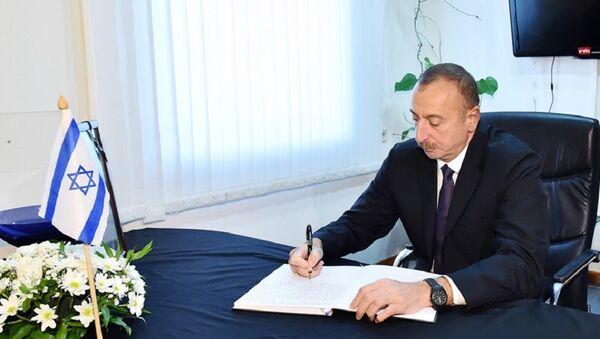 Глава государства выразил свои соболезнования в связи со смертью бывшего президента Израиля Шимона Переса - Sputnik Азербайджан