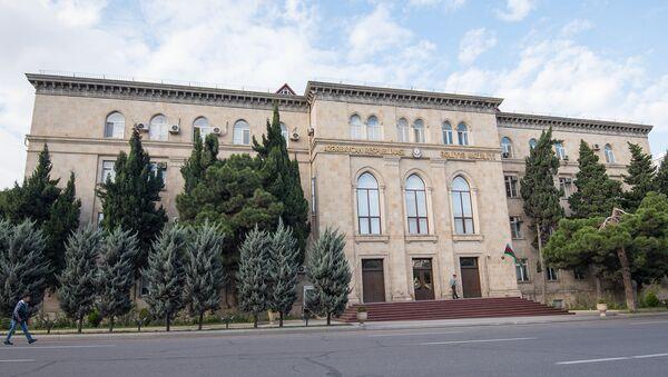Здание министерства юстиции Азербайджанской Республики - Sputnik Азербайджан