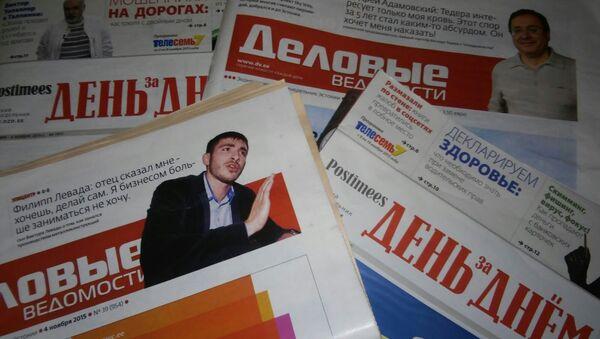 Эстонские газеты, издаваемые на русском языке, архивное фото - Sputnik Азербайджан