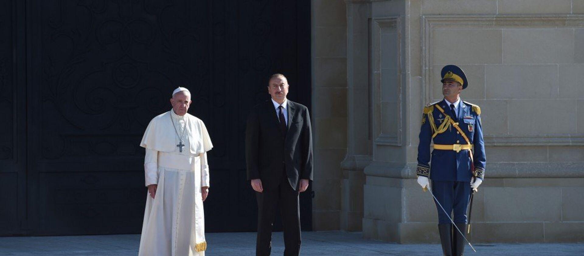 Prezident İlham Əliyevin Roma Papası Fransisklə görüşü olub - Sputnik Азербайджан, 1920, 12.03.2021
