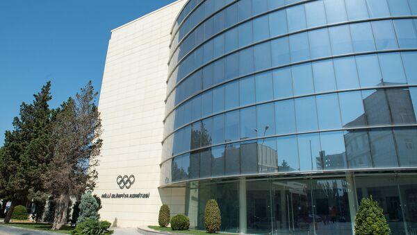 Национальный олимпийский комитет Азербайджана - Sputnik Азербайджан