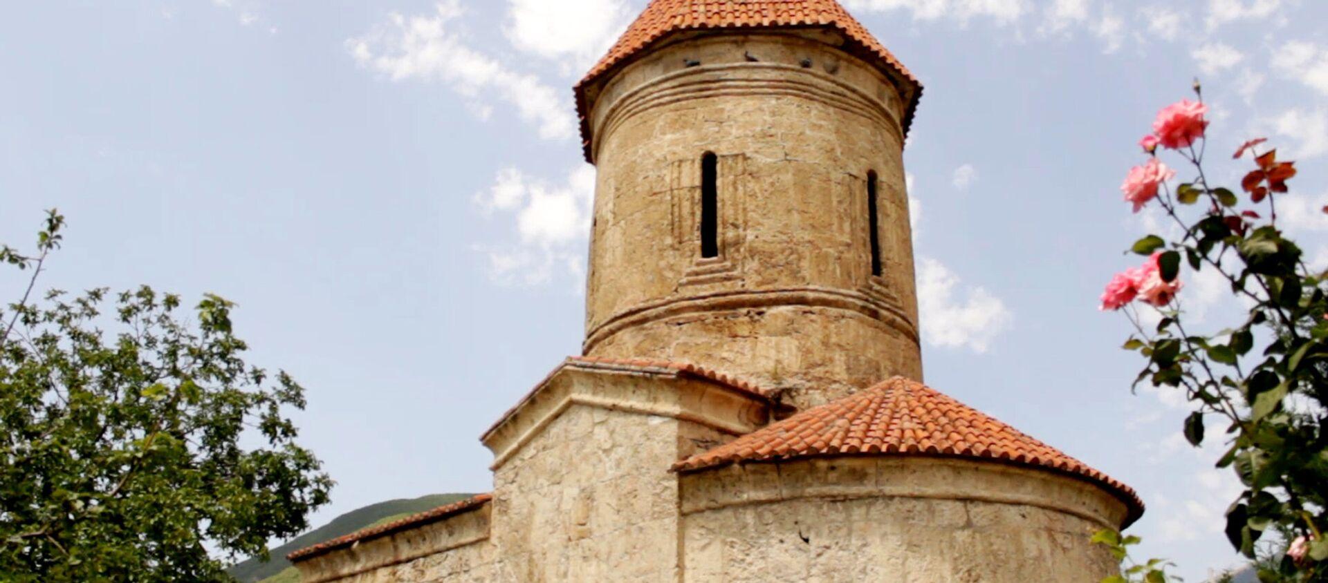 Албанская церковь в деревне Киш Шекинского района - Sputnik Азербайджан, 1920, 10.10.2016