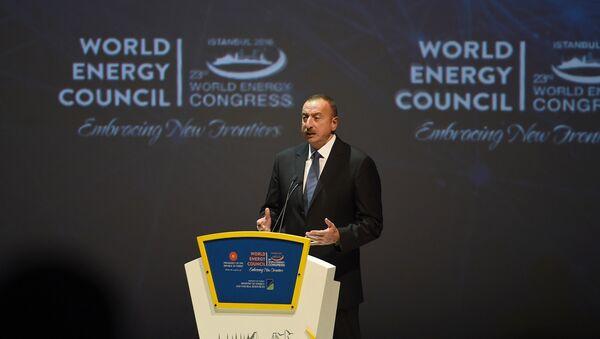 Выступление Президента Ильхама Алиева на XXIII Всемирном энергетическом конгрессе - Sputnik Азербайджан