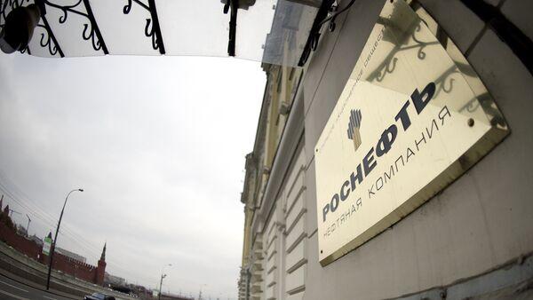Главный офис Роснефти в Москве - Sputnik Азербайджан