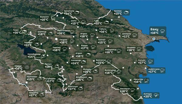 Прогноз погоды на 12 октября - Sputnik Азербайджан