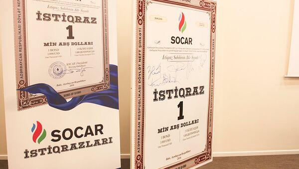 Облигации Socar - Sputnik Азербайджан