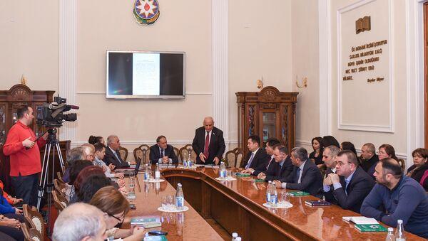 Презентация книг узбекского исследователя Шухрата Саламова - Sputnik Азербайджан