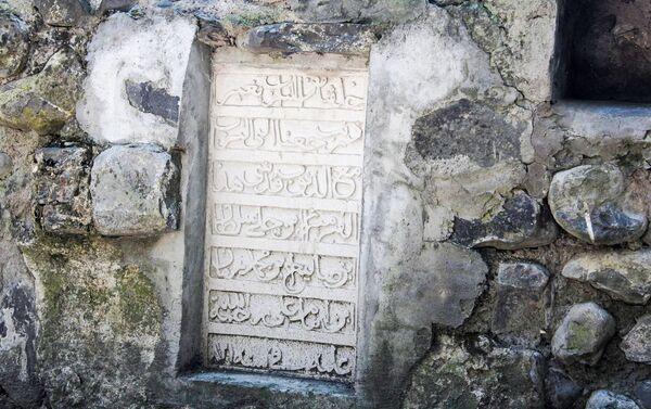 Памятная надпись, оставленная почитателями философа - Sputnik Азербайджан