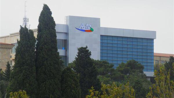 AzTV-nin inzibati binası - Sputnik Azərbaycan