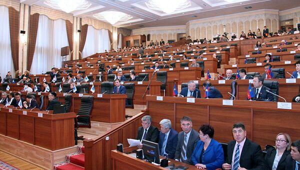 Заседание Парламента Кыргызстана, архивное фото - Sputnik Азербайджан