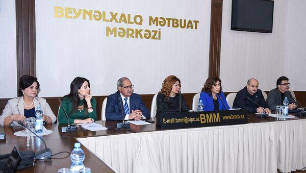 Пресс-конференция, организованная Центром женского консенсуса (ЦЖК) в Международном пресс-центре - Sputnik Азербайджан